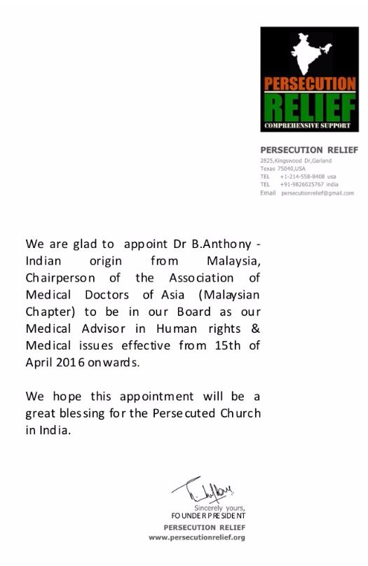 persecution relief appointment
