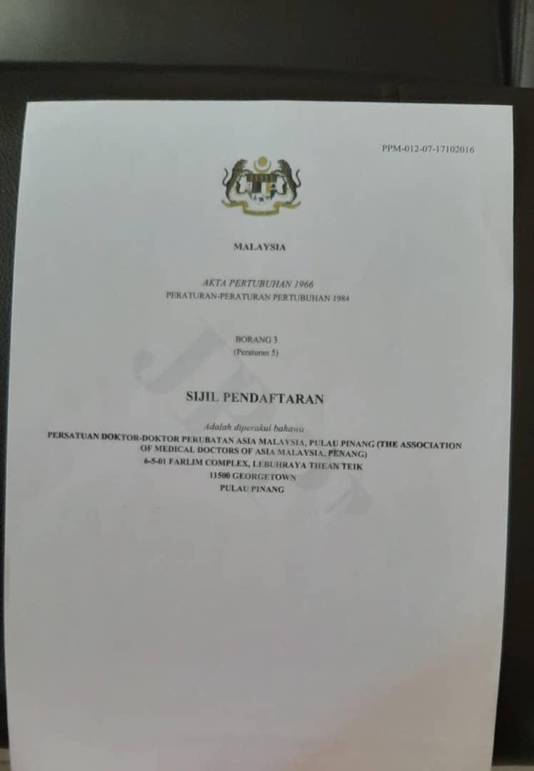 lazarus union certificate